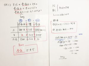 lesson_exam