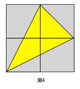 図形の分割と構成・平面図形